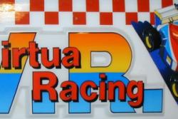 Virtua Racing / Análisis (Mega Drive – 1994)
