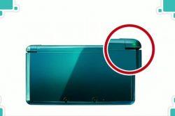Nintendo deshabilita el Spotpass