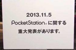 La PocketStation