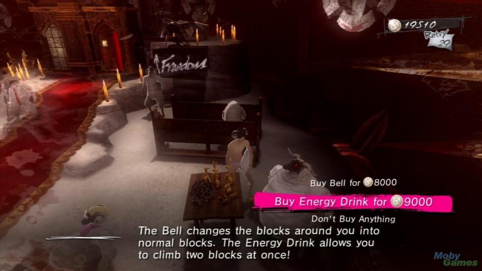 Además de poder conversar con todos los personajes veamos en el juego, podemos comprar objetos para hacernos mas fácil la escalada hacia el despertar de la pesadilla.