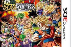 Impresiones de Dragon Ball Z: Extreme Butoden