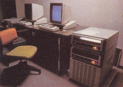 El Xerox Alto.